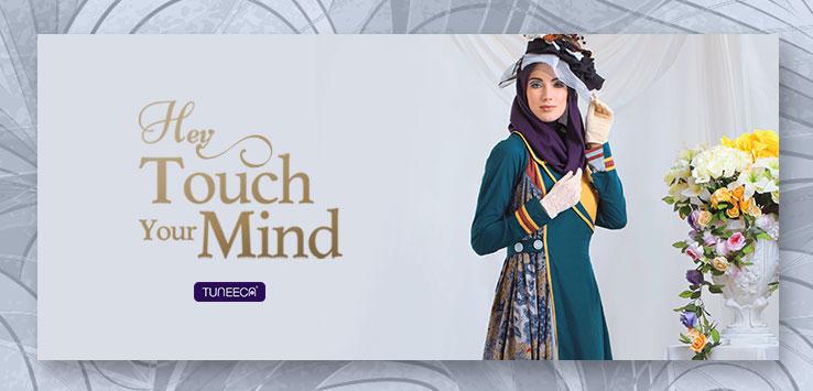 Perempuan Indonesia adalah cerminan dari budaya dunia. Dengan daya pikat ... 2fe4451254